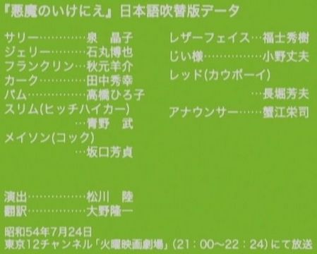 TTCSM_TV10.jpg