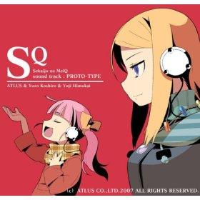 sekaiju_outtakecd.jpg