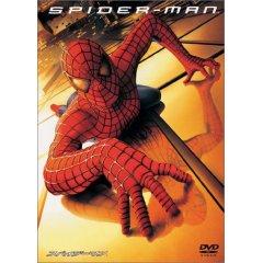 spiderman1.jpg