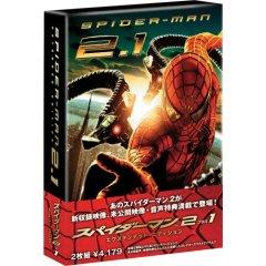 spiderman2.1.jpg