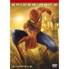 spiderman2.jpg