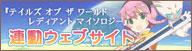 tow_conweb_banner.jpg